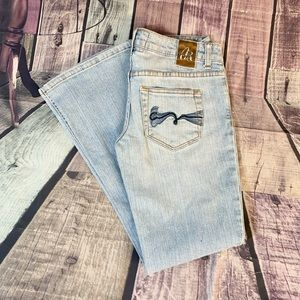 American Rag Cie -Flare Jeans